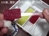 суши быстрого приготовления